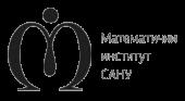 matematicki institut sanu